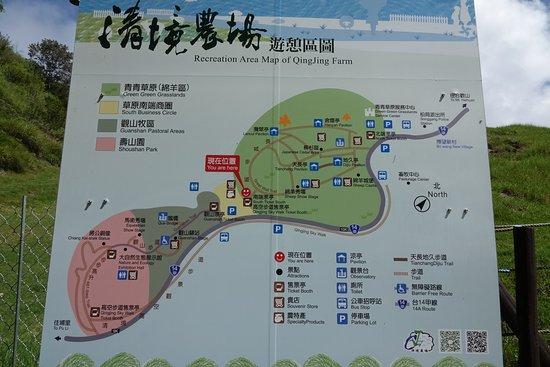 Cingjing Veterans Farm: The Farm Map