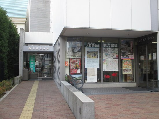 Yamatokoriyama City tourism Association Information Center