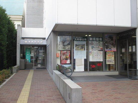 Bilde fra Yamatokoriyama