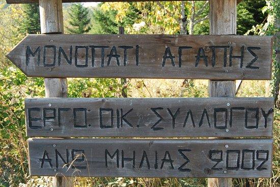 Pieria Region, اليونان: πινακίδες