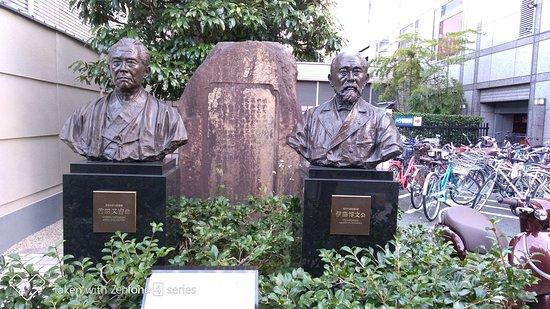 Maeda Matayoshi Bronze Statue Monument