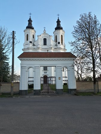 Slonim, Weißrussland: Общий вид и брама