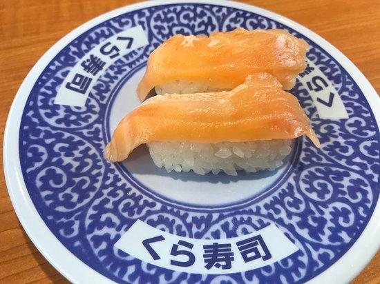 藏壽司 - 台北館前店