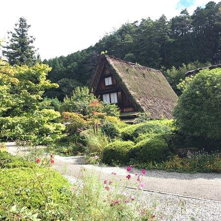 Gero Onsen Gasshomura: photo1.jpg