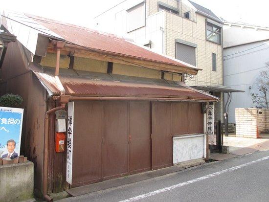 Foto de Yamatokoriyama