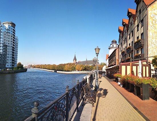Skipper Hotel, hôtels à Kaliningrad