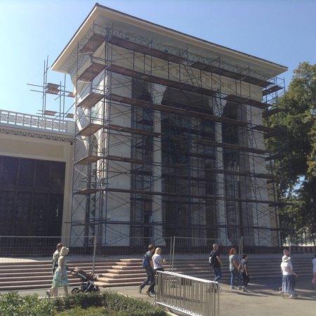 Pavilion Azerbaijan