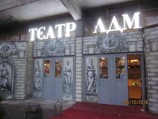 LDM Novaya Stsena