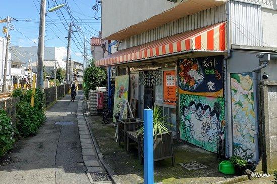 Setagaya233