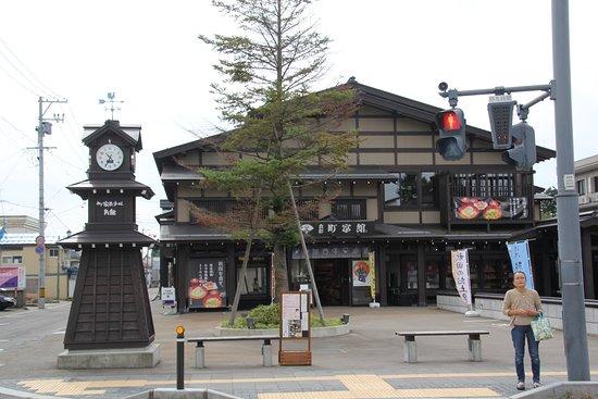 Shokusai Machiyakan