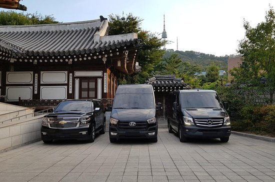 Private Departure Transfer from Seoul Hotels to Gimpo International...