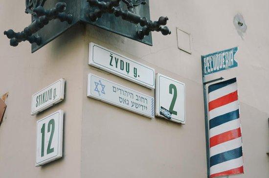 2 timers rundtur i jødisk Vilnius