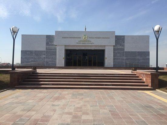 Алматинская область, Казахстан: getlstd_property_photo