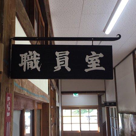 Showa-mura, Япония: ●懐かしくてたまらない…こころの風景です。