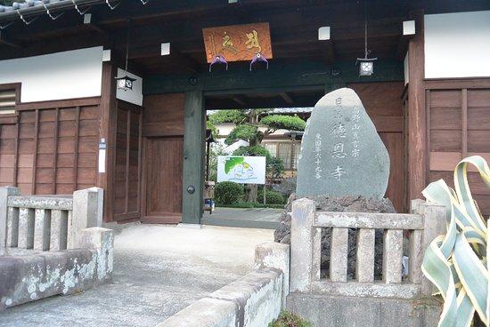 Tokuon-ji Temple