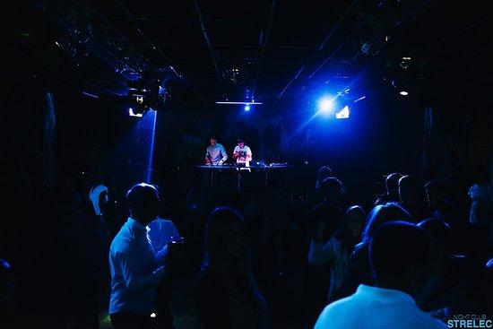 Vichuga, Russland: Арбузная Party