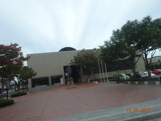 Hirosaki Bunka Center