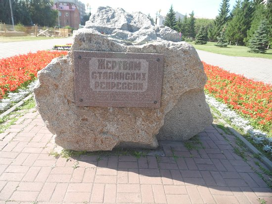 "Memorial Stone ""To the Victims of Stalinist Repression"""