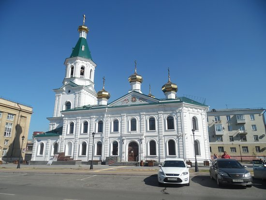 Omsk, Russia: front view