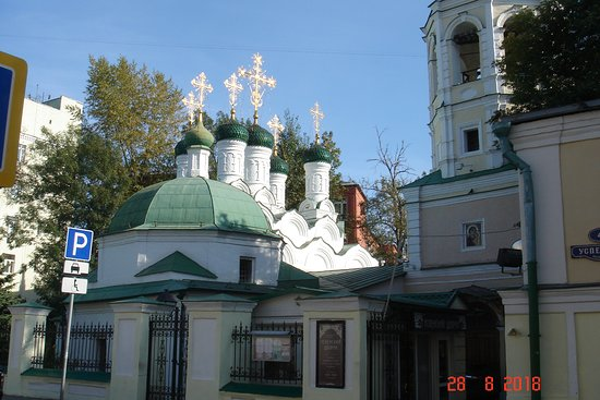 Church of the Assumption of the Blessed Virgin in Putinki