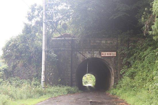 Tsuruga, Japan: 鮒ヶ谷トンネル