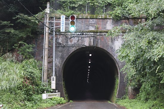 Iradani Tunnel