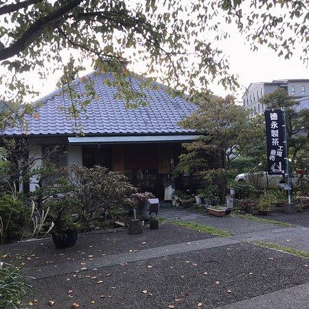 Tokunaga Seicha