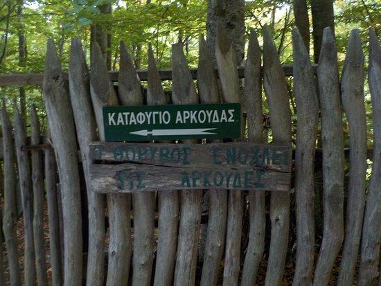 Nymfaio, กรีซ: Σήμανση πριν φτάσετε