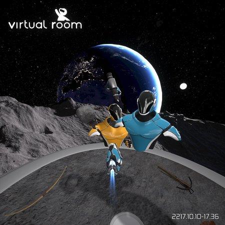 Virtual Room Nancy
