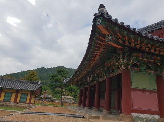 Naju, Južná Kórea: 나주향교