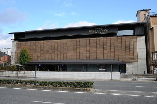 Ryukoku Museum