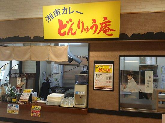 Otsuchi-cho Foto