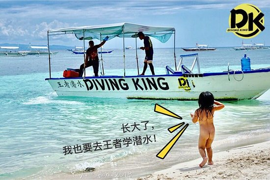 ‪Diving King Dive Resort‬