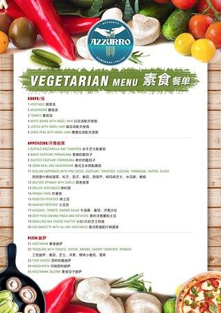 Our vegetarian menu! (part1)