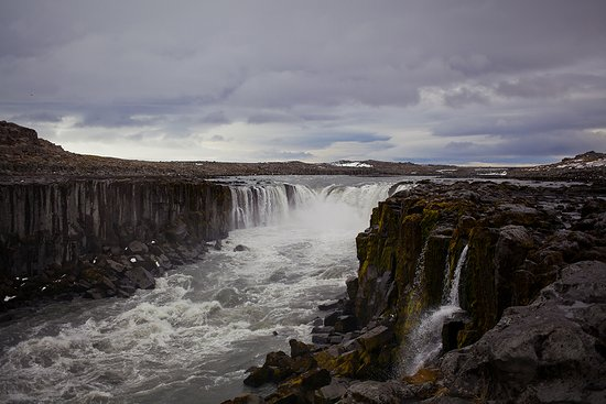Northeast Region, ไอซ์แลนด์: Selfoss Waterfall