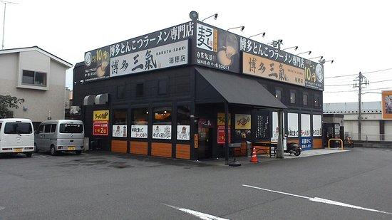 Mizuho-machi, Japan: P_20181011_134659_large.jpg