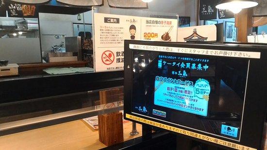 Mizuho-machi, Japan: P_20181011_134923_large.jpg