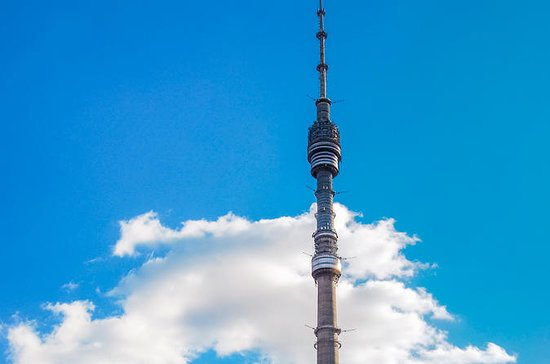 Tour von Ostankino Turm und VDNKh mit...