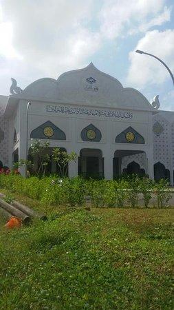 Nasyrul Quran