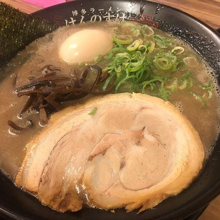 Hisayama-machi, Ιαπωνία: photo1.jpg