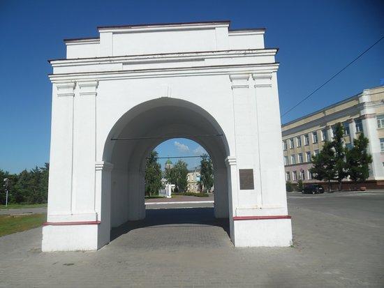 Omsk Gates