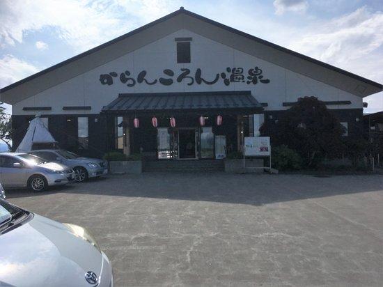 Hirakawa, Japão: 正面の様子