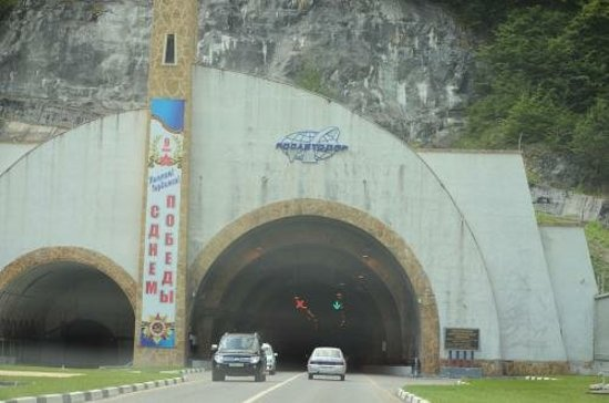 Republic of Dagestan, Russia: Gimry Tunnel