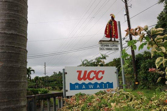 Holualoa, HI: 入口の看板