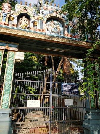 Sri Satyagireeswarar Temple