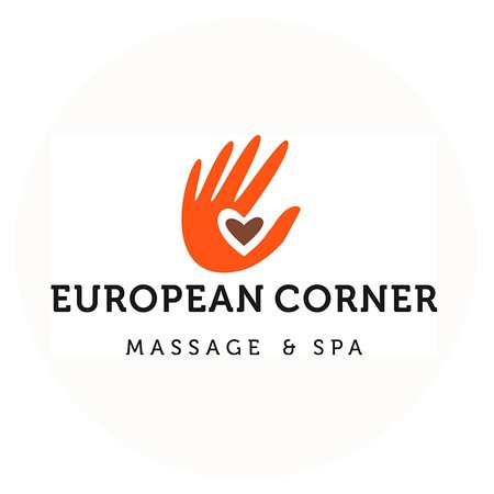 ‪European Corner Massage & Spa‬