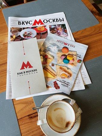 Как в Москве: меню, кухня европейская, кавказская, десерты