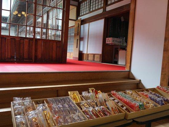 小樽 住吉 神社