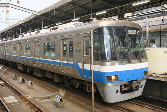 福冈市营地铁