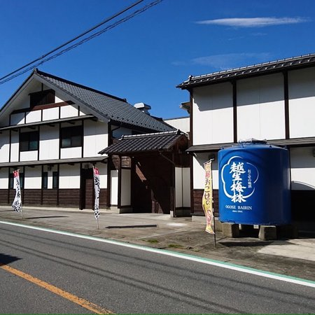 Sato Brewery